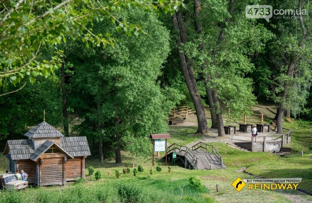 Де провести осінні вихідні: ТОП найкрасивіших місць Черкащини, фото-44