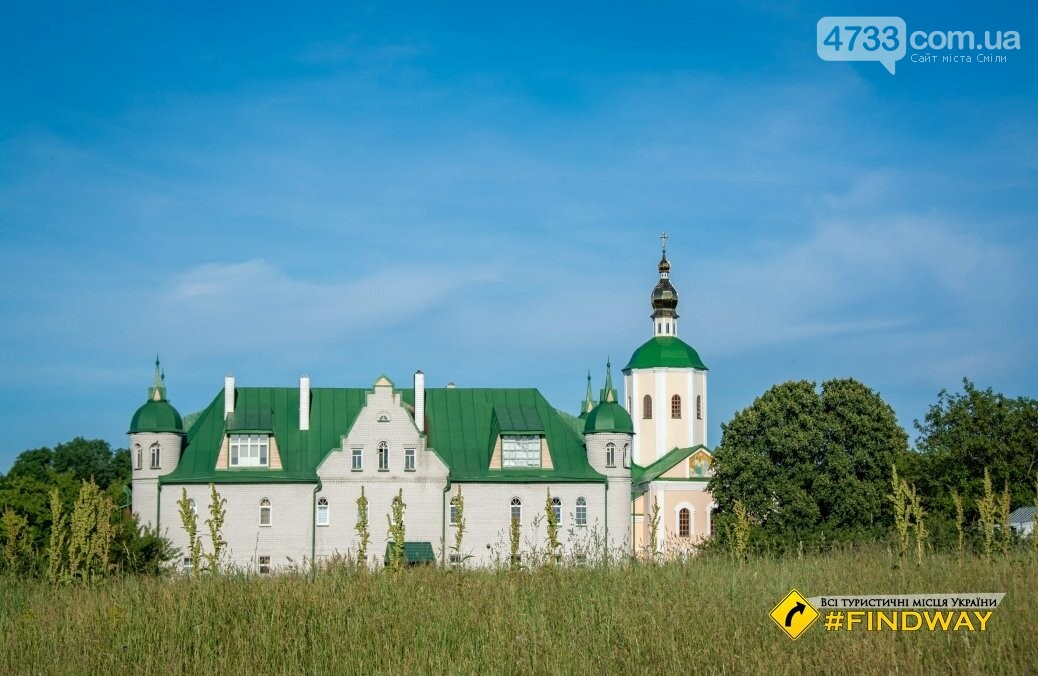 Де провести осінні вихідні: ТОП найкрасивіших місць Черкащини, фото-46