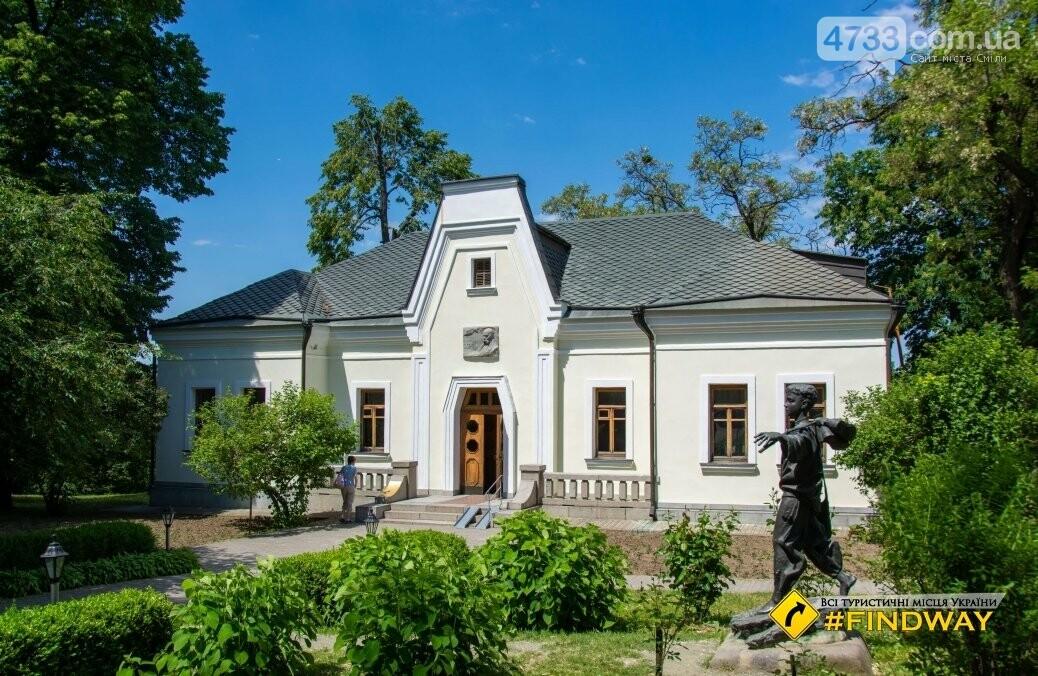 Де провести осінні вихідні: ТОП найкрасивіших місць Черкащини, фото-59