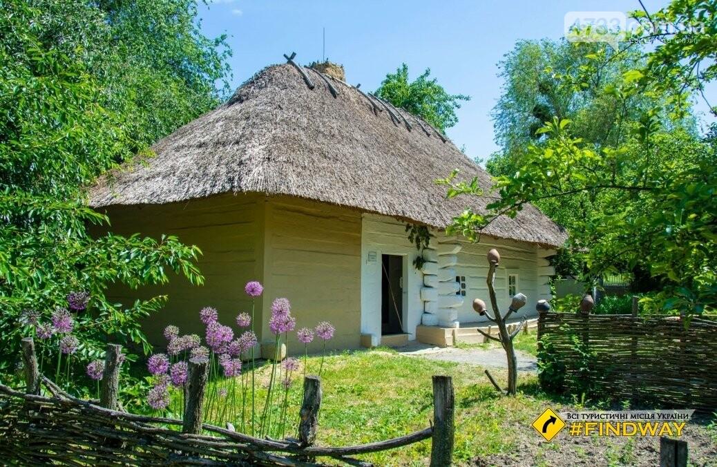 Де провести осінні вихідні: ТОП найкрасивіших місць Черкащини, фото-64