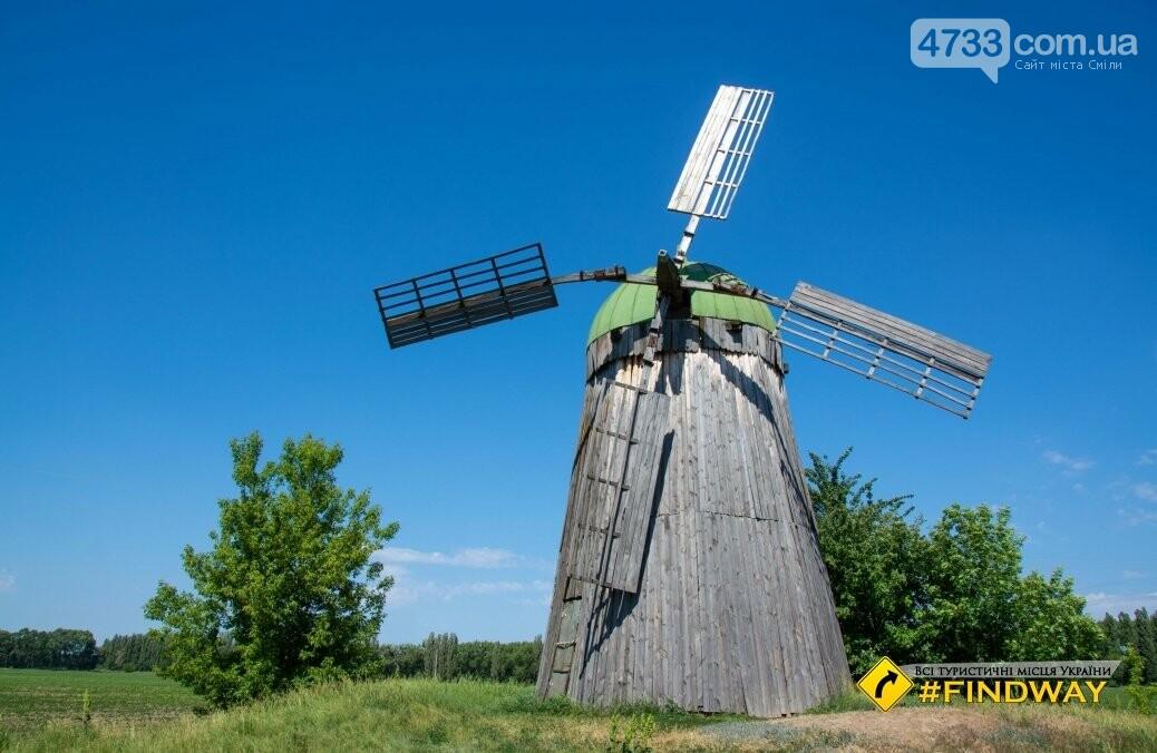 Де провести осінні вихідні: ТОП найкрасивіших місць Черкащини, фото-66