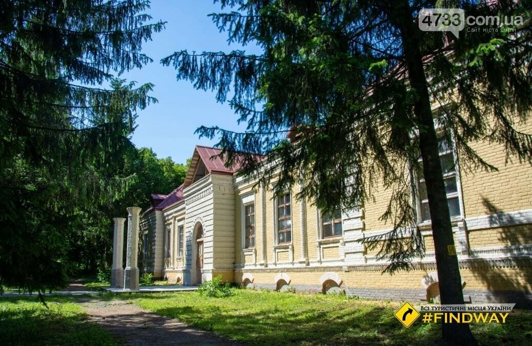 Де провести осінні вихідні: ТОП найкрасивіших місць Черкащини, фото-24