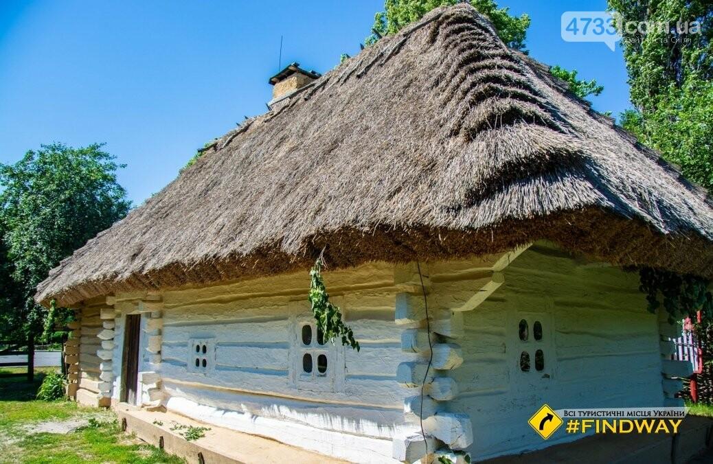 Де провести осінні вихідні: ТОП найкрасивіших місць Черкащини, фото-58
