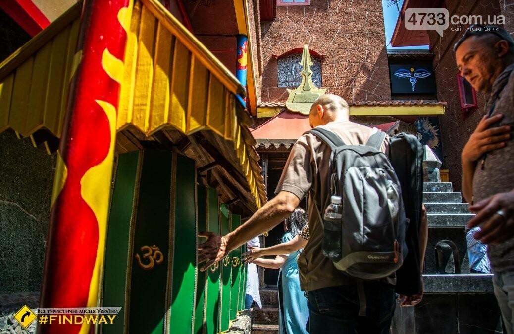 Де провести осінні вихідні: ТОП найкрасивіших місць Черкащини, фото-34