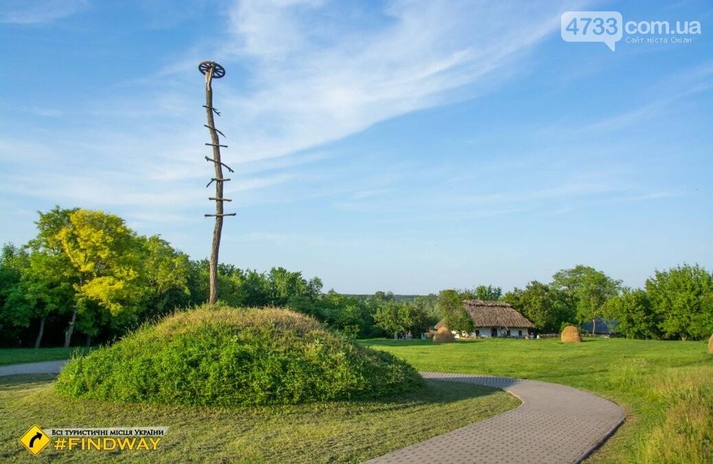 Де провести осінні вихідні: ТОП найкрасивіших місць Черкащини, фото-53