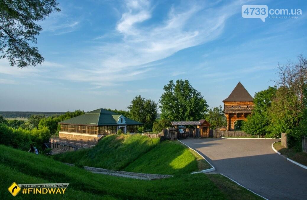 Де провести осінні вихідні: ТОП найкрасивіших місць Черкащини, фото-54