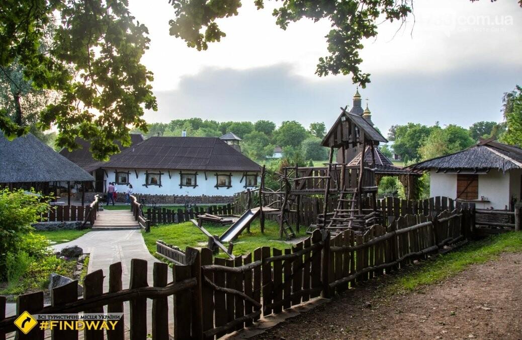 Де провести осінні вихідні: ТОП найкрасивіших місць Черкащини, фото-55