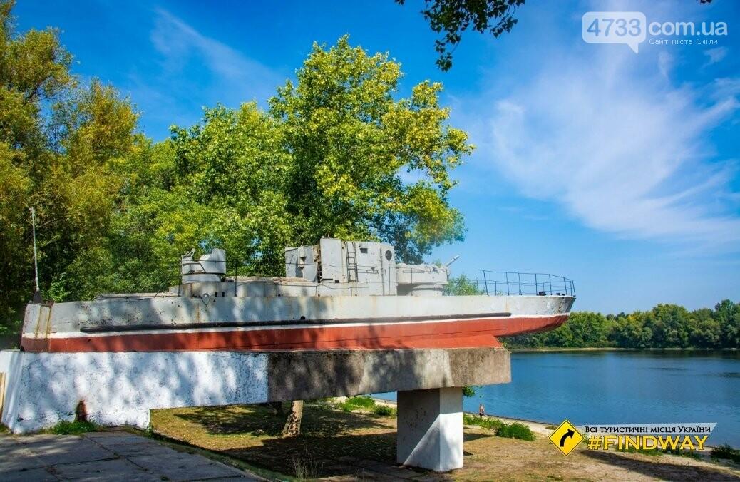 Де провести осінні вихідні: ТОП найкрасивіших місць Черкащини, фото-16