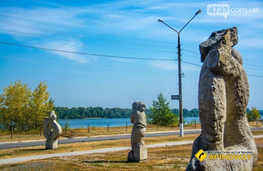 Де провести осінні вихідні: ТОП найкрасивіших місць Черкащини, фото-17