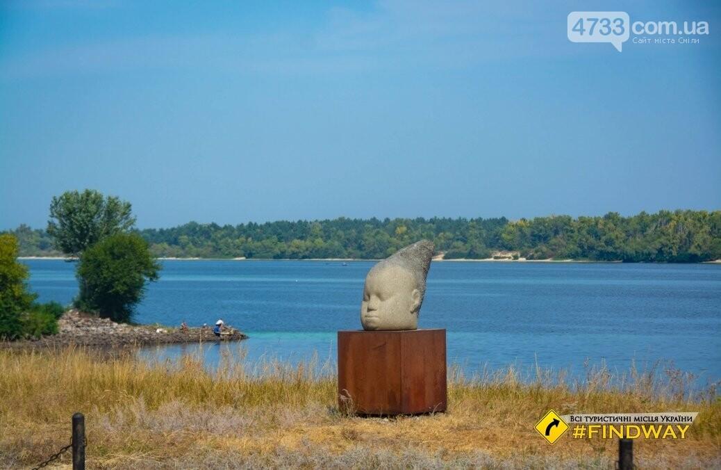 Де провести осінні вихідні: ТОП найкрасивіших місць Черкащини, фото-20