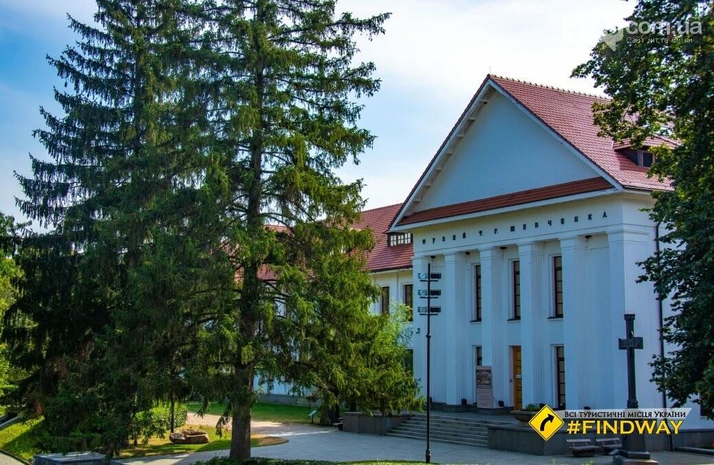 Де провести осінні вихідні: ТОП найкрасивіших місць Черкащини, фото-22