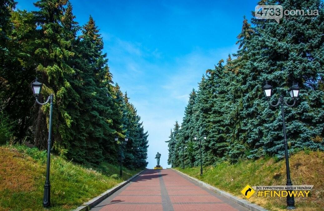 Де провести осінні вихідні: ТОП найкрасивіших місць Черкащини, фото-26