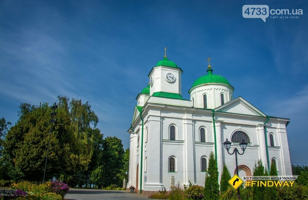 Де провести осінні вихідні: ТОП найкрасивіших місць Черкащини, фото-28