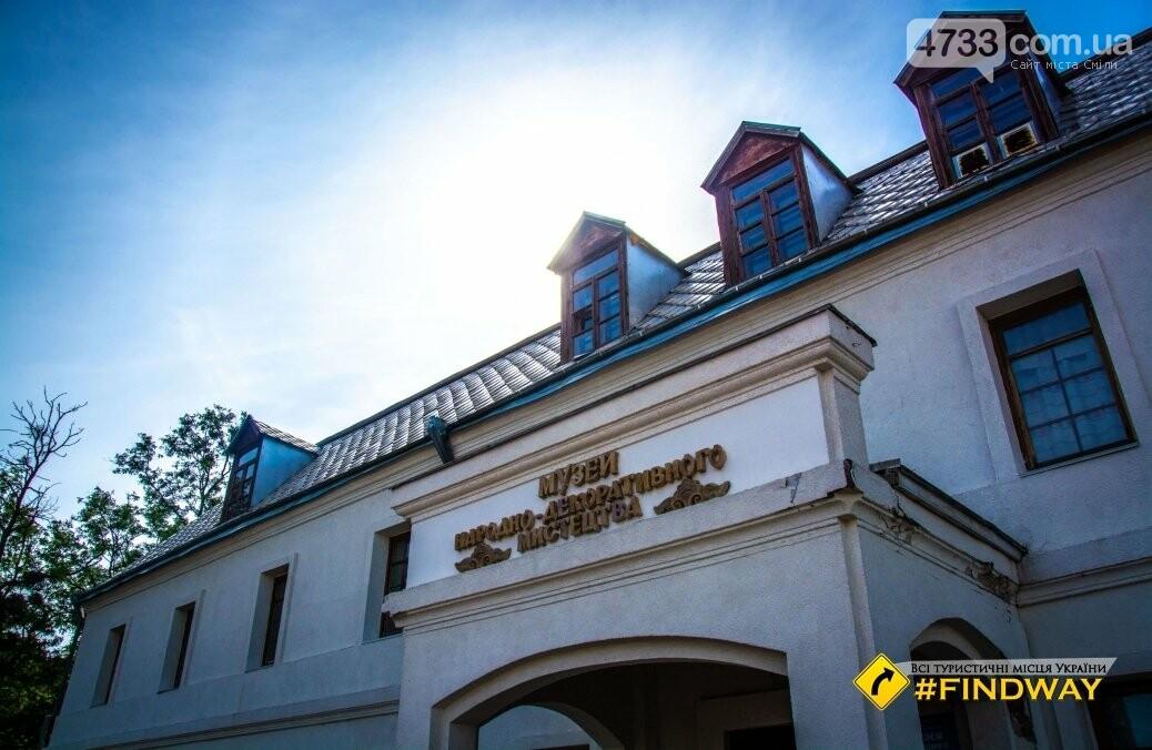Де провести осінні вихідні: ТОП найкрасивіших місць Черкащини, фото-29