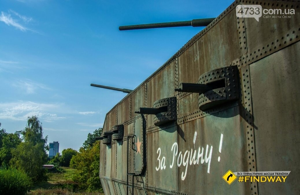 Де провести осінні вихідні: ТОП найкрасивіших місць Черкащини, фото-13