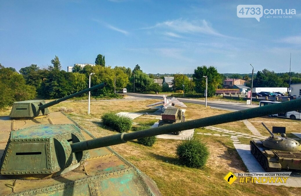 Де провести осінні вихідні: ТОП найкрасивіших місць Черкащини, фото-14