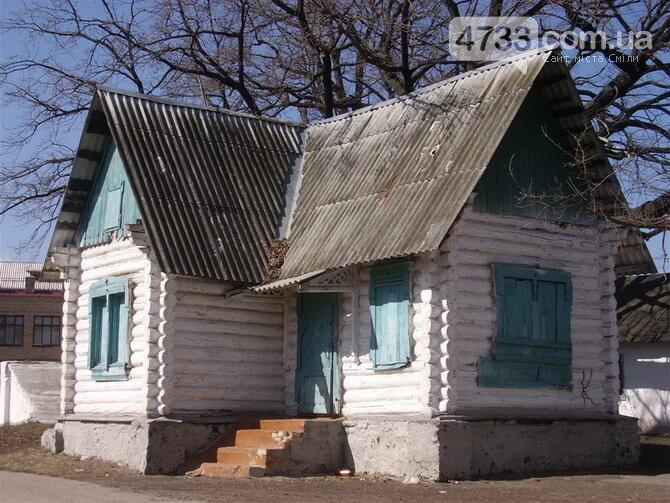 Де провести осінні вихідні: ТОП найкрасивіших місць Черкащини, фото-122
