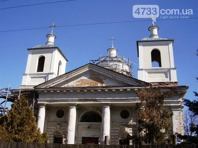 Де провести осінні вихідні: ТОП найкрасивіших місць Черкащини, фото-121