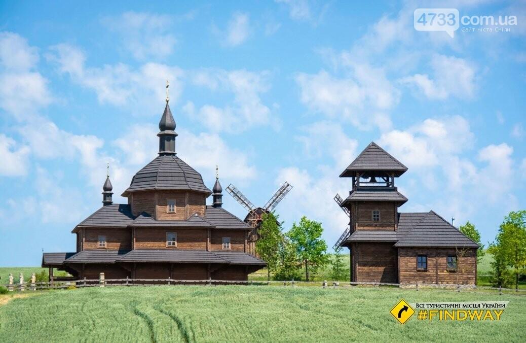 Де провести осінні вихідні: ТОП найкрасивіших місць Черкащини, фото-118