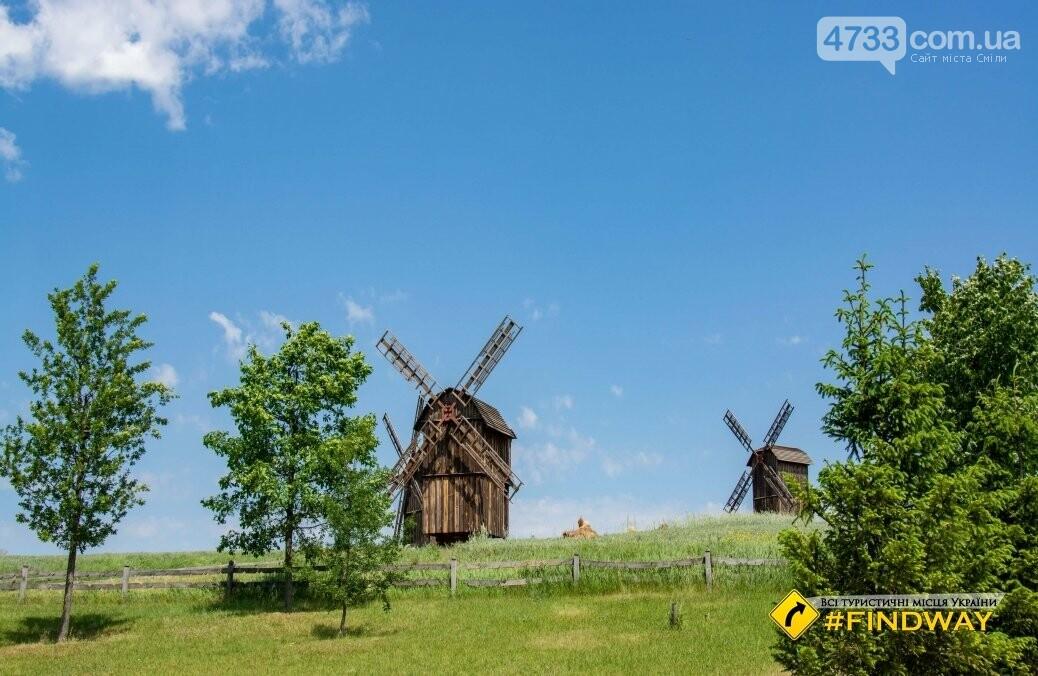Де провести осінні вихідні: ТОП найкрасивіших місць Черкащини, фото-116