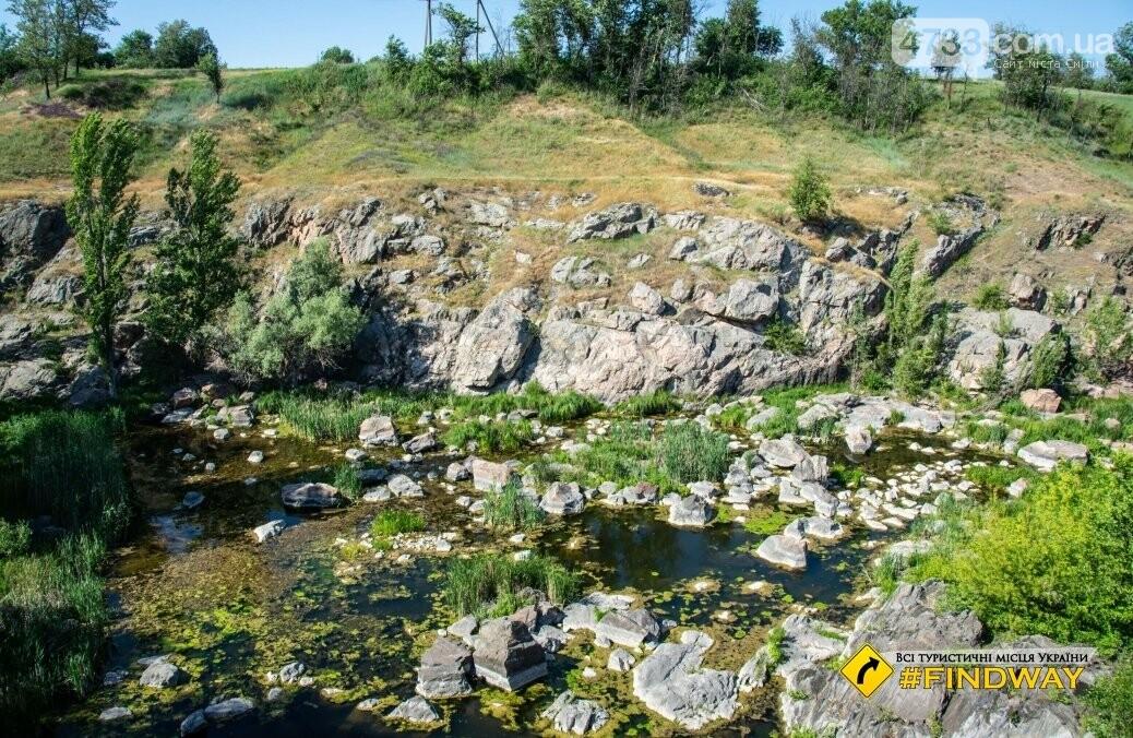 Де провести осінні вихідні: ТОП найкрасивіших місць Черкащини, фото-102