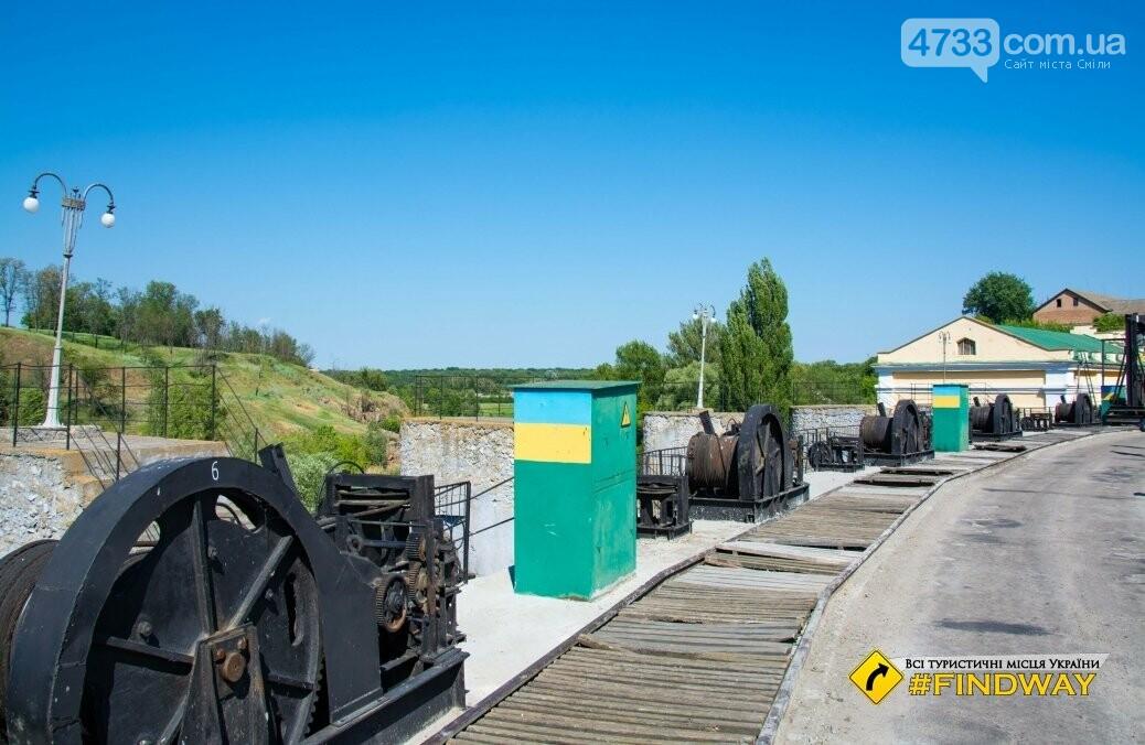Де провести осінні вихідні: ТОП найкрасивіших місць Черкащини, фото-101