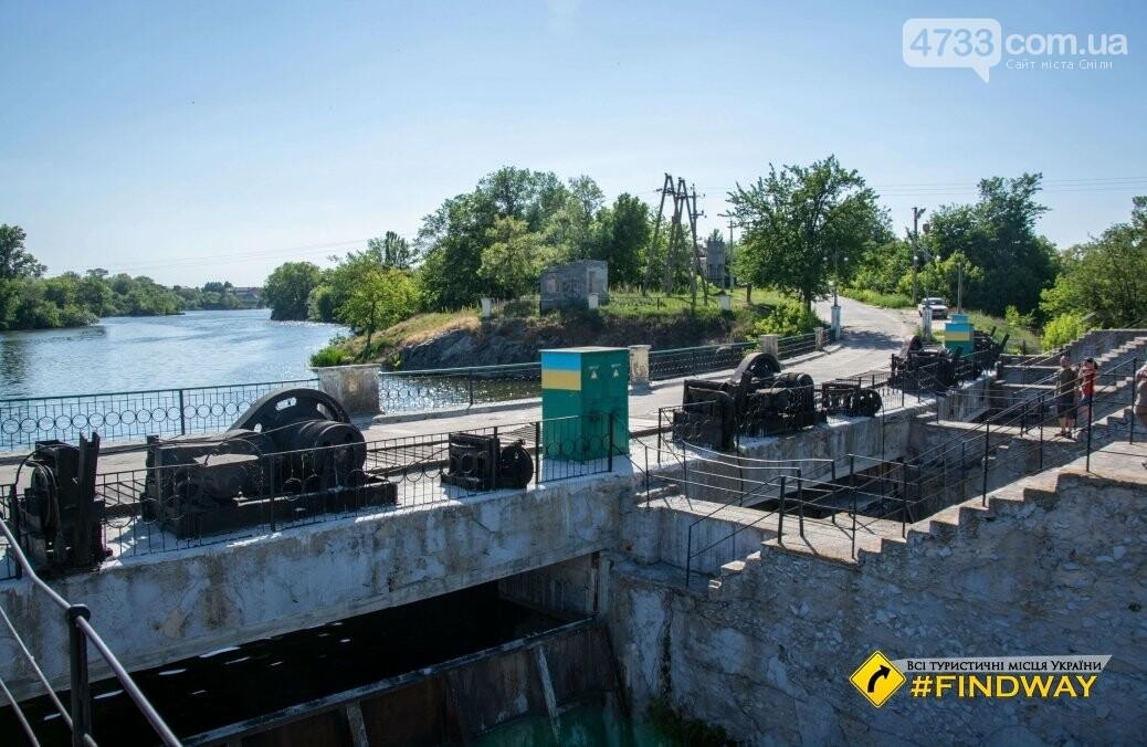 Де провести осінні вихідні: ТОП найкрасивіших місць Черкащини, фото-100