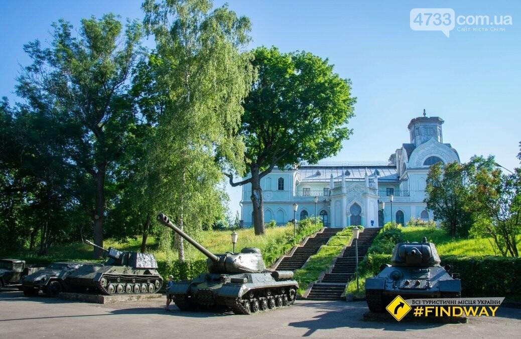 Де провести осінні вихідні: ТОП найкрасивіших місць Черкащини, фото-78