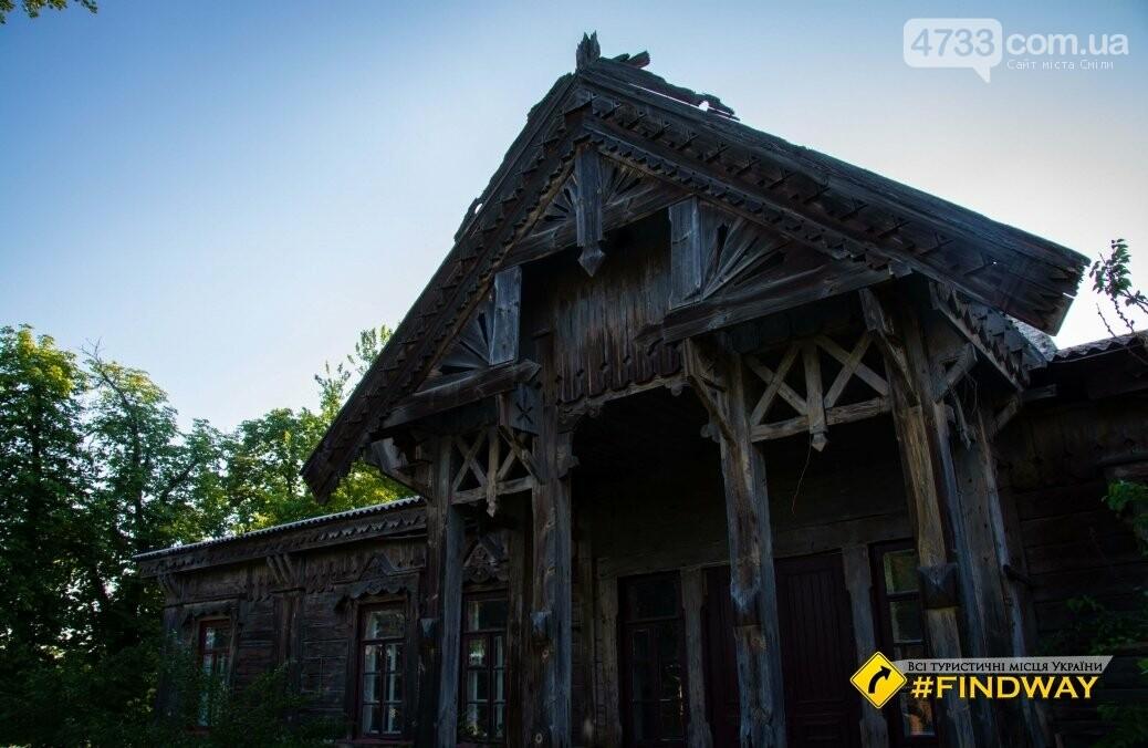 Де провести осінні вихідні: ТОП найкрасивіших місць Черкащини, фото-89