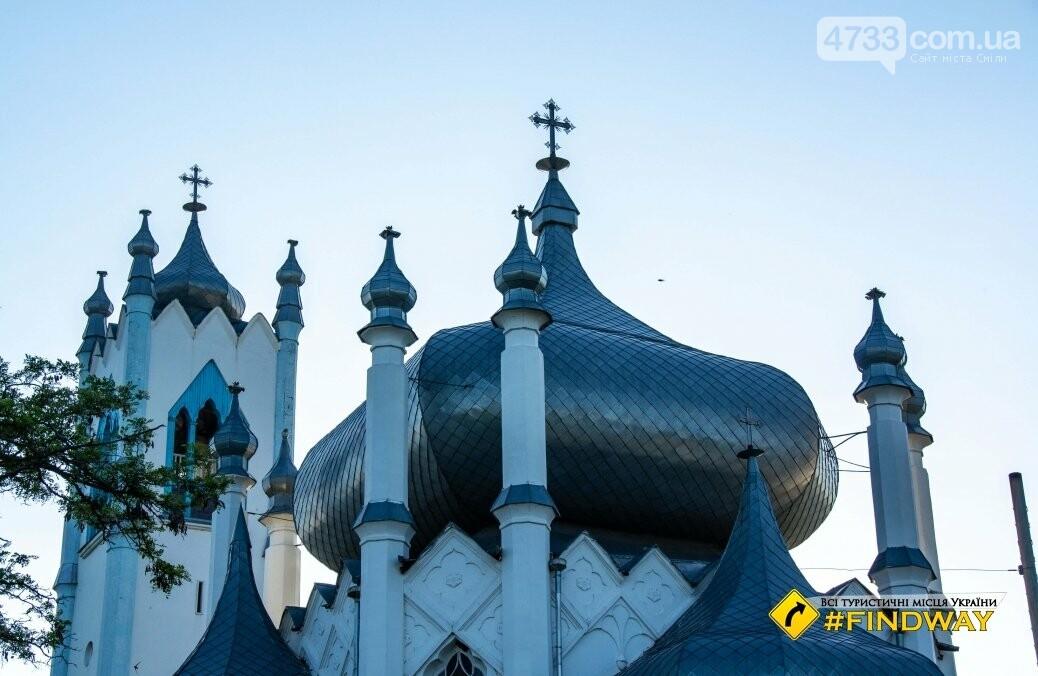 Де провести осінні вихідні: ТОП найкрасивіших місць Черкащини, фото-86