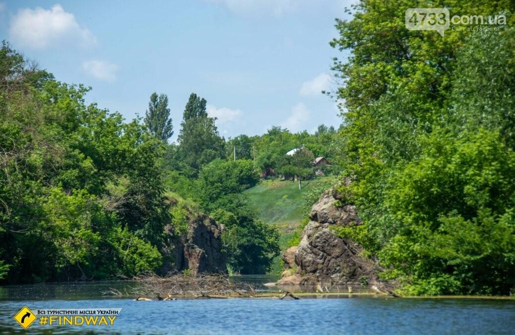 Де провести осінні вихідні: ТОП найкрасивіших місць Черкащини, фото-115