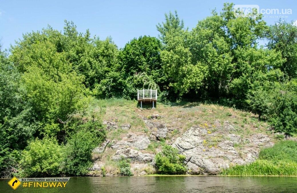 Де провести осінні вихідні: ТОП найкрасивіших місць Черкащини, фото-110
