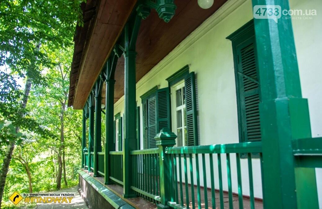 Де провести осінні вихідні: ТОП найкрасивіших місць Черкащини, фото-105