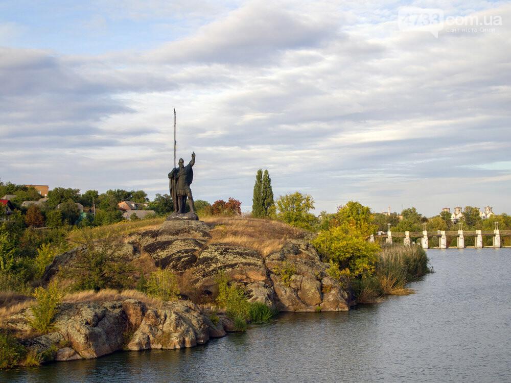 Де провести осінні вихідні: ТОП найкрасивіших місць Черкащини, фото-83