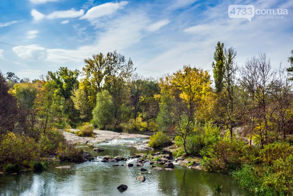 Де провести осінні вихідні: ТОП найкрасивіших місць Черкащини, фото-84