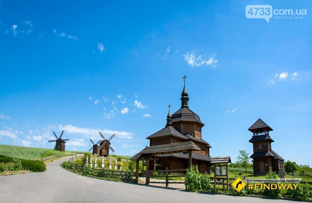 Де провести осінні вихідні: ТОП найкрасивіших місць Черкащини, фото-117