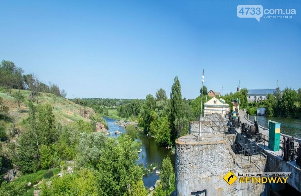 Де провести осінні вихідні: ТОП найкрасивіших місць Черкащини, фото-99