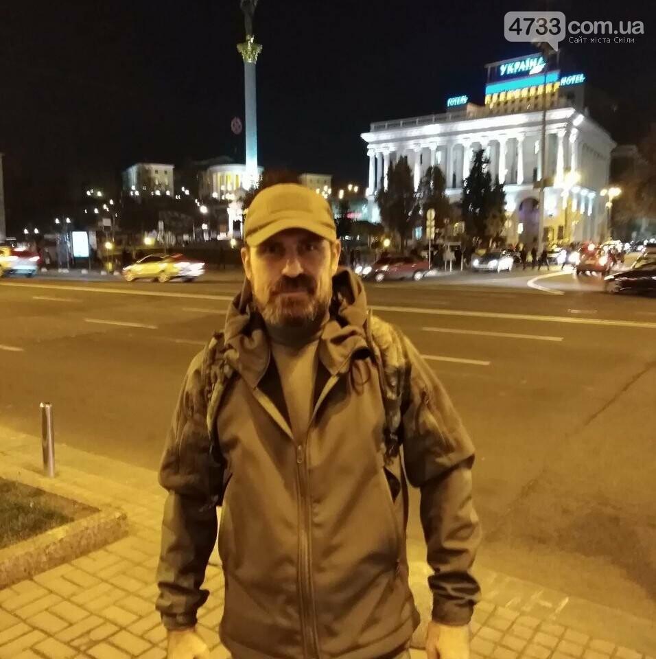 Учасник ООС вчинив самопідпал в знак протесту проти нинішньої влади, фото-1
