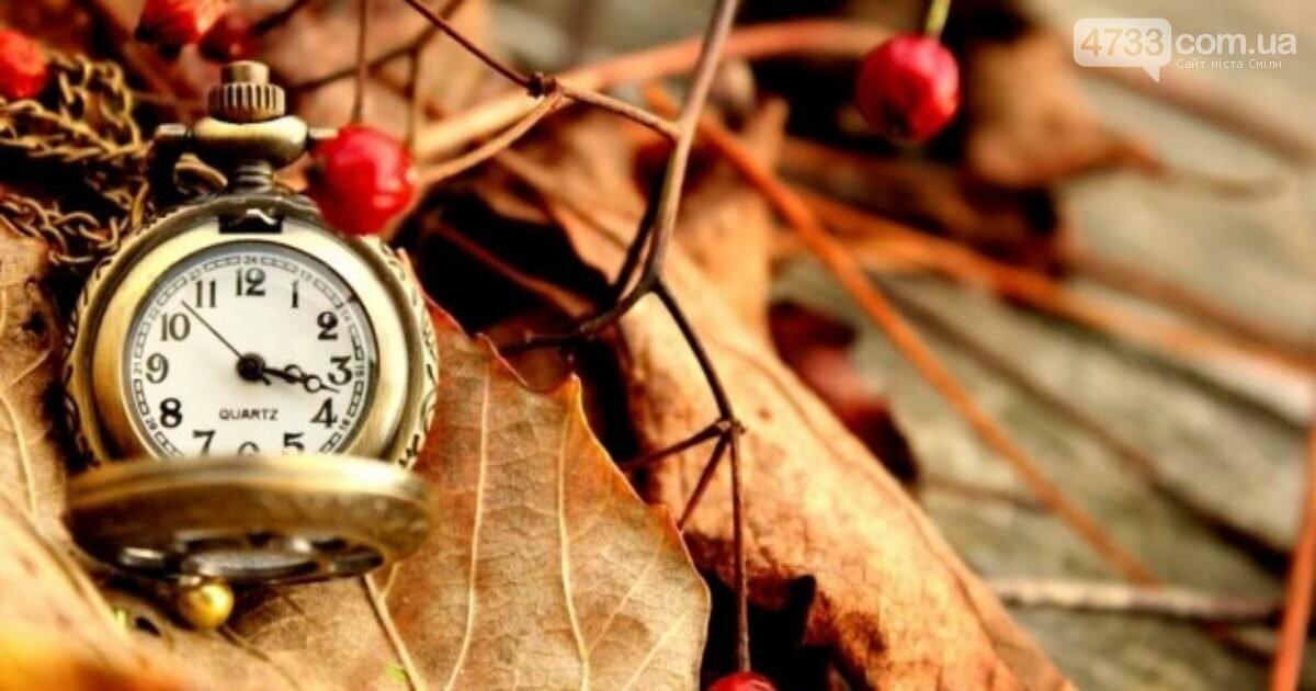 Цієї неділі не забудьте перевести годинники !, фото-3