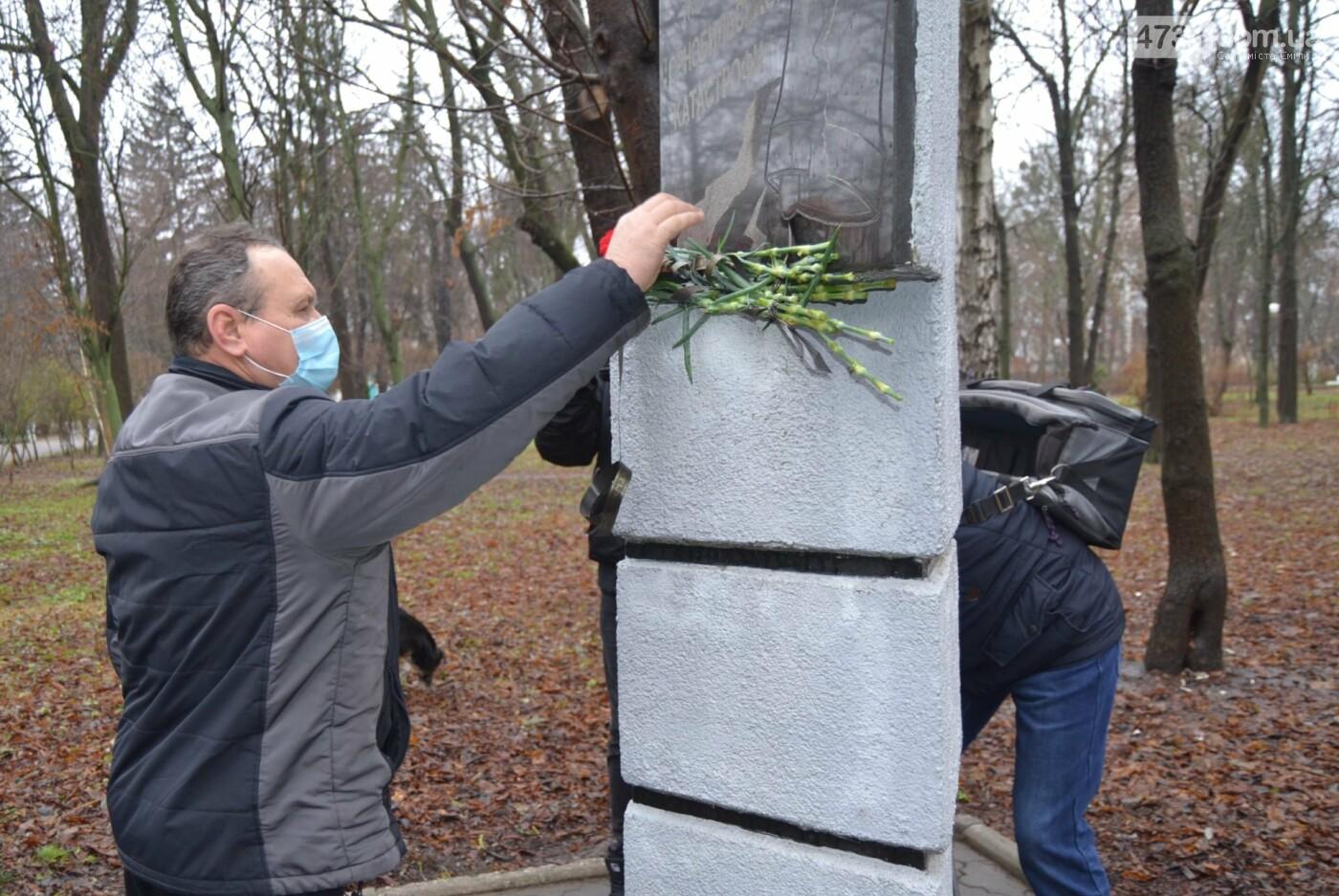 Міський голова вшановує пам'ять ліквідаторів аварії в Чорнобилі, фото-2