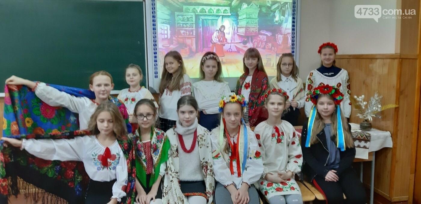 У місцевій школі відгуляли Андріївські вечорниці, фото-1, Школа №3-колегіум