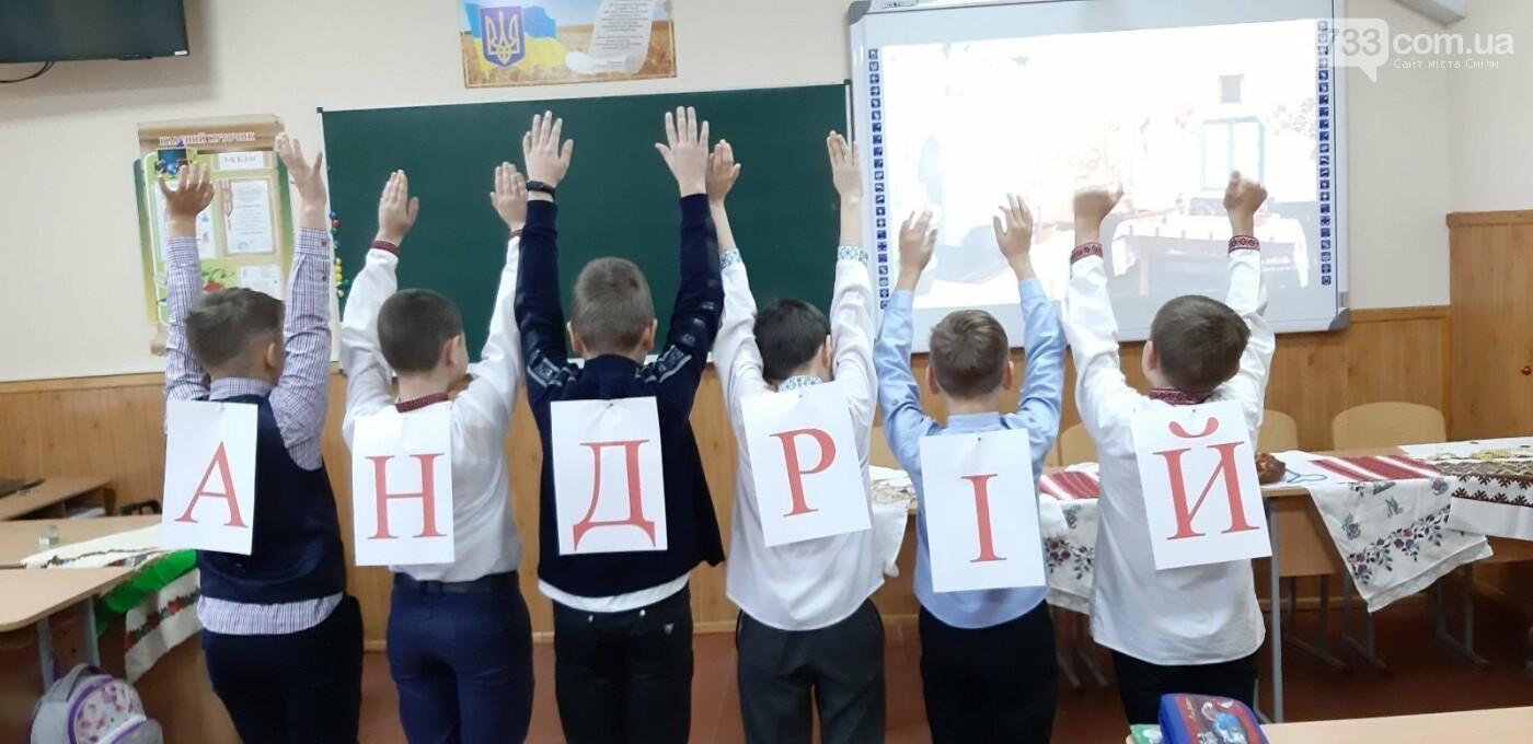 У місцевій школі відгуляли Андріївські вечорниці, фото-2, Школа №3-колегіум