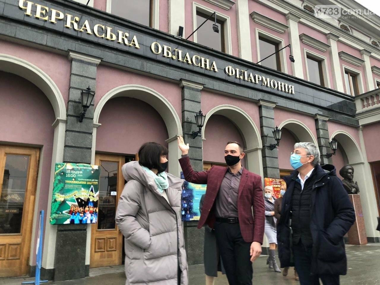 Міністр культури: «Черкащина ідеальна для туризму», фото-2, Черкаська ОДА