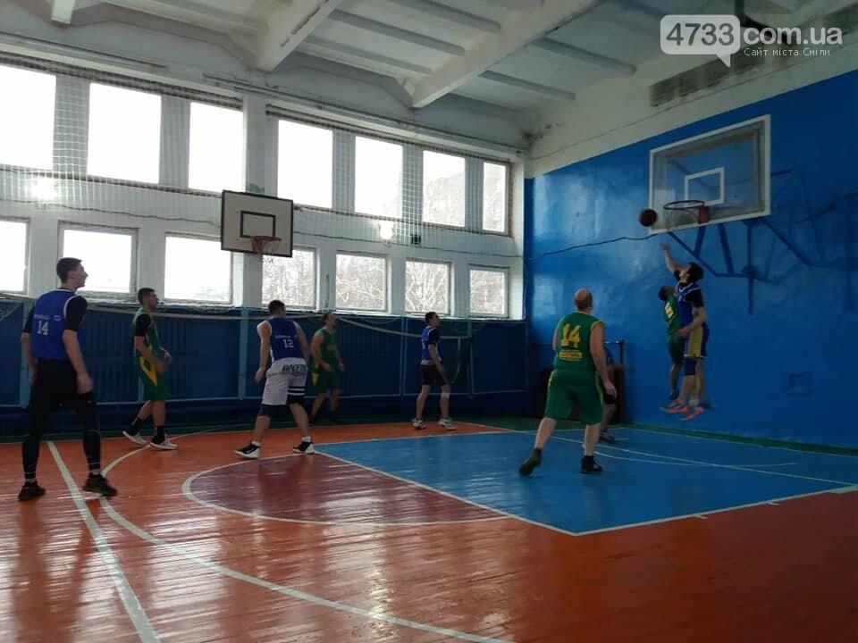 У місцевій школі відбувся меморіальний кубок з баскетболу пам'яті Бориса Гударенка, фото-2