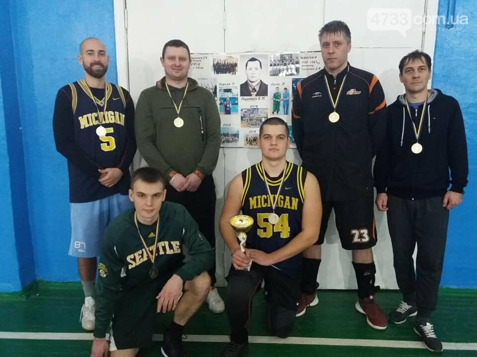 У місцевій школі відбувся меморіальний кубок з баскетболу пам'яті Бориса Гударенка, фото-3