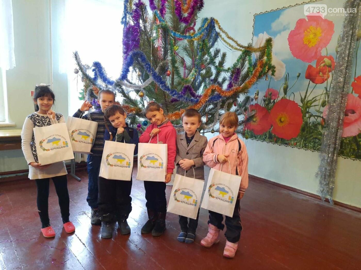 Плескачівських школярів привітали з новорічними святами, фото-1, ВО Черкащани
