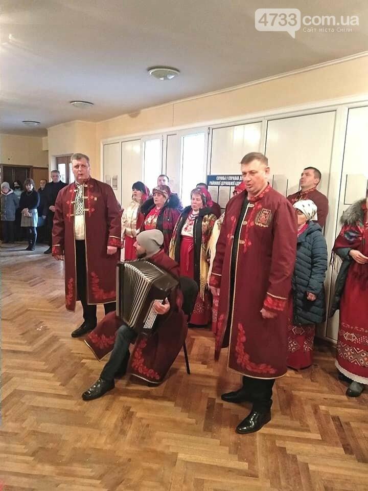 Працівників Смілянської РДА привітали зі святами, фото-2, РДА