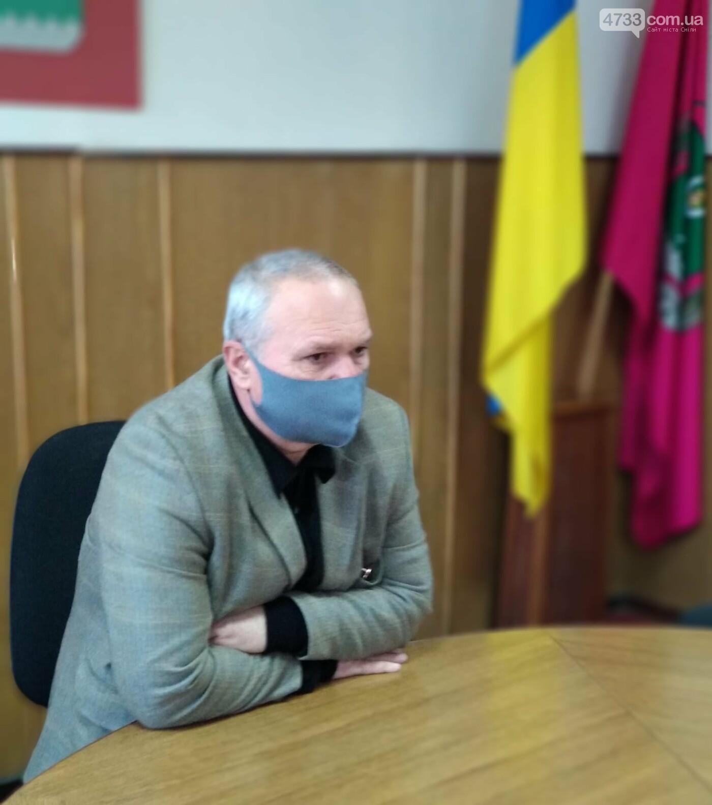 Смілянам виплатять 77 тисяч матеріальної допомоги, фото-1, Смілянська міська рада