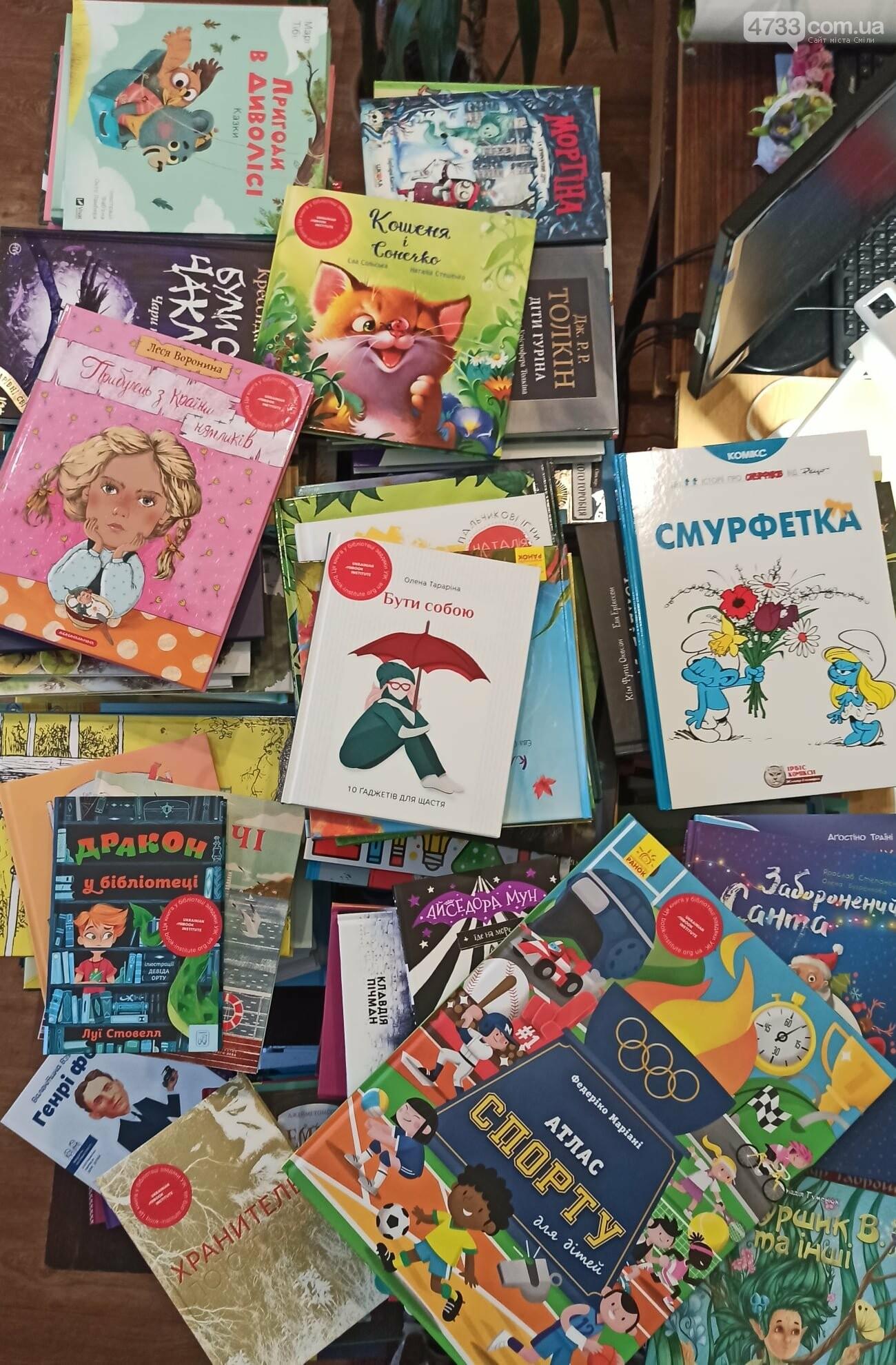 Фонд Центральної дитячої бібліотеки поповнився 510 книгами, фото-1, Дитяча бібліотека