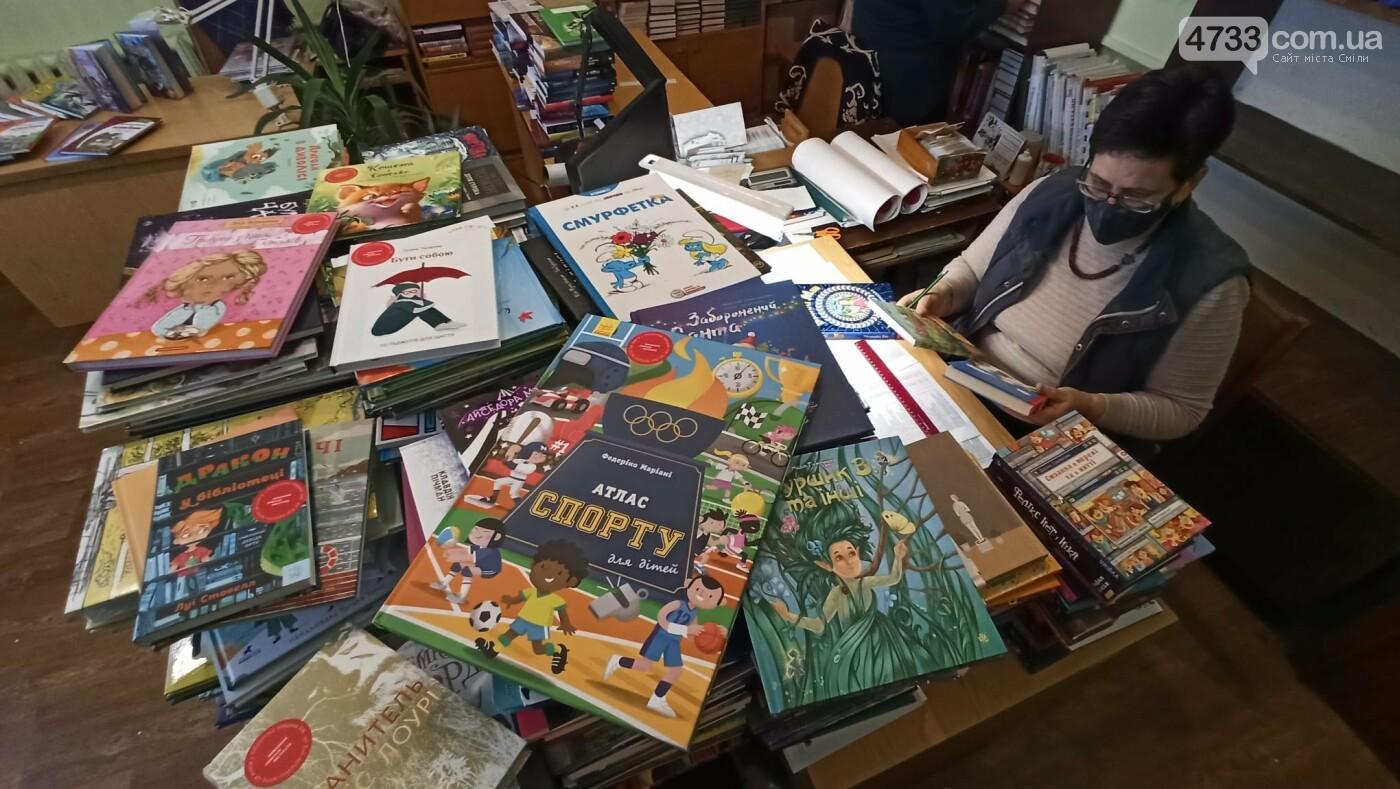 Фонд Центральної дитячої бібліотеки поповнився 510 книгами, фото-2, Дитяча бібліотека